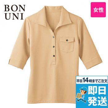 00103 BONUNI(ボストン商会) ニットワッフルシャツ/五分袖(女性用)