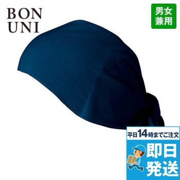 48309 BONUNI(ボストン商会) 和風バンダナキャップ(男女兼用)