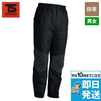 TS DESIGN 18222 メガヒート 防水防寒パンツ(男女兼用)