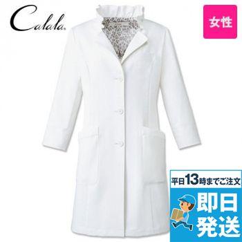 CL-0209 キャララ(Calala) コート(女性用)