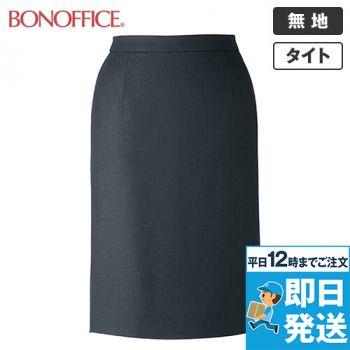 BONMAX LS2747 [春夏用]エアリネス タイトスカート 無地