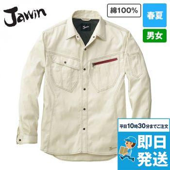 自重堂Jawin 55904 [春夏用]長袖シャツ(新庄モデル)
