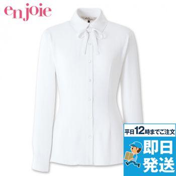 en joie(アンジョア) 01172 ボウタイ風リボンが大人可愛いベーシックな長袖ブラウス(リボン付)