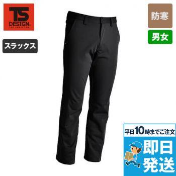 TS DESIGN 846232 [秋冬用]防寒・防風ストレッチパンツ(男女兼用)
