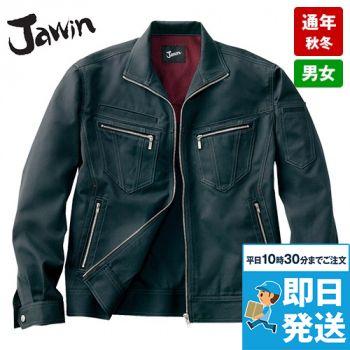 自重堂Jawin 51800 [秋冬用]長袖ジャンパー(新庄モデル)
