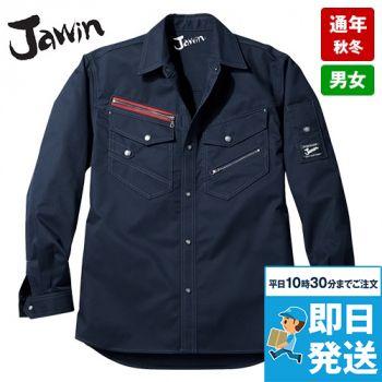 自重堂Jawin 52104 [秋冬用]長袖シャツ(新庄モデル)(年間定番生地使用)