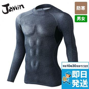 58204 自重堂JAWIN コンプレッション ローネック長袖