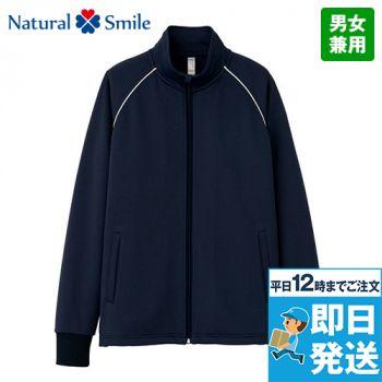 TJ0802U ナチュラルスマイル ジャージ トレーニングジャケット