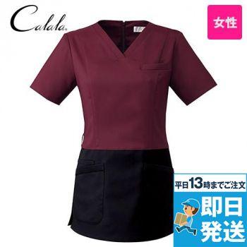 CL-0226 キャララ(Calala) チュニック(女性用)
