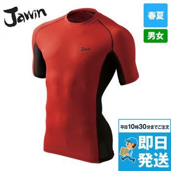 自重堂 56174 [春夏用]JAWIN 半袖コンプレッション ドライ 春夏(新庄モデル)