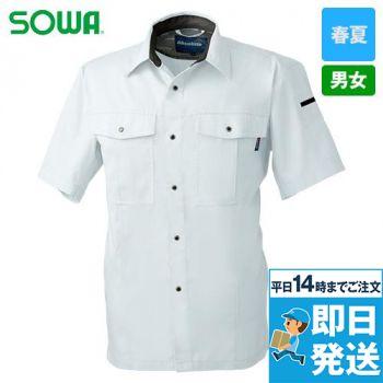 617 桑和 半袖シャツ