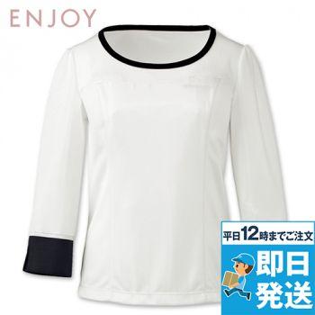 EWT533 enjoy 七分袖プルオーバー 無地[ストレッチ/吸汗速乾/UVカット/防透]