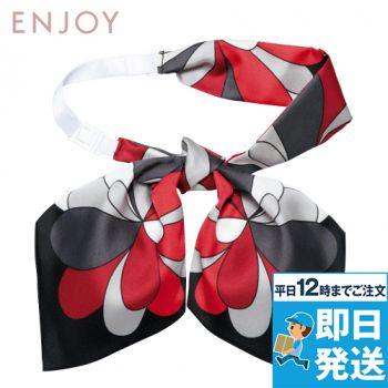 EAZ538 enjoy 大人の可愛らしさがさりげないアスコットスカーフ