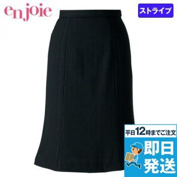 en joie(アンジョア) 51702 [通年]上質な素材感でシルバーラメストライプのマーメイドスカート