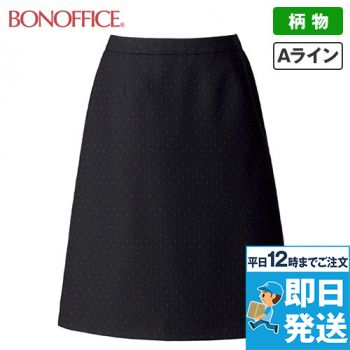 BONMAX AS2288 [通年]ディライト Aラインスカート ドット
