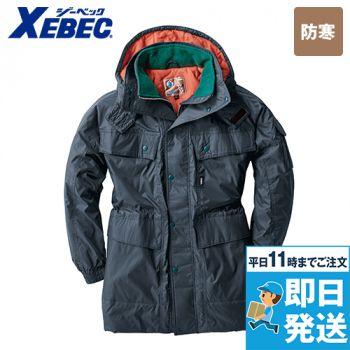 [在庫限り/返品交換不可]ジーベック 551 防水透湿防寒コート