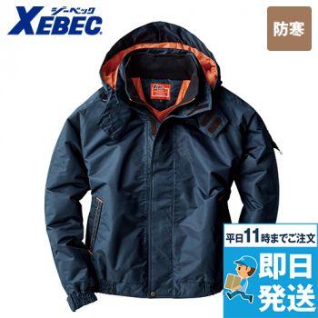 ジーベック 592 防水防寒ブルゾン(男