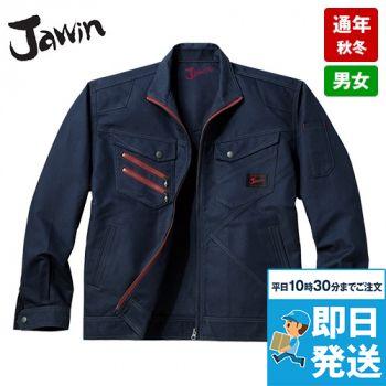 自重堂Jawin 52300 ジャンパー(新庄モデル)