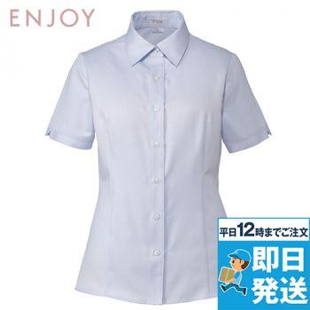 ESB594 enjoy 半袖シャツブラウス