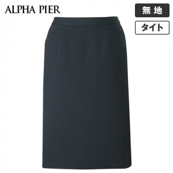 AR3675 アルファピア [春夏用]タイトスカート 無地(ストレッチ/吸汗速乾)
