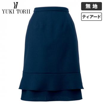 YT3701 ユキトリイ ティアードスカート ツイード 40-YT3701