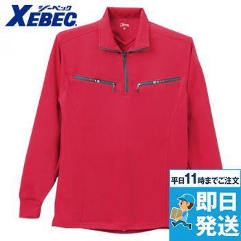 ジーベック 6165 カラーライダース長袖ジップアップ・ポロシャツ(男女兼用)