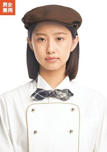 [SWING]飲食 蝶ネクタイ(グリーン