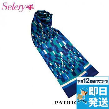 S-98263 98264 SELERY(セロリー) スカーフ