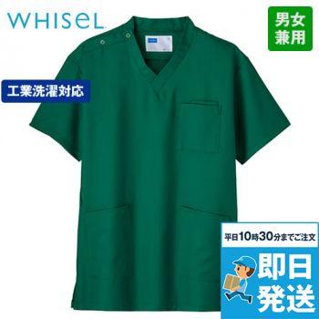 自重堂 WH11485 WHISEL スクラブ(男女兼用)