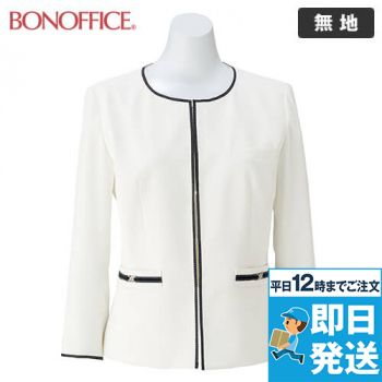 BONMAX LJ0764 [春夏用]イルマーレ 七分袖ノーカラージャケット 丸襟 無地