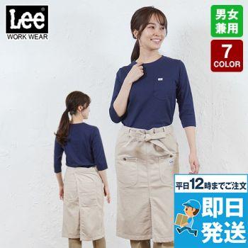LCK79002 Lee ウエストエプロ