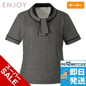 ESP556 enjoy [春夏用]気品あふれるサマースタイル×知的なマリンテイスト オフィスポロシャツ ボーダー
