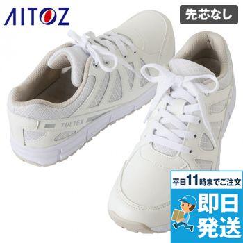 AZ-51641 アイトス/タルテックス