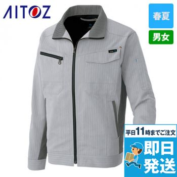 AZ-30630 アイトス/アジト 長袖