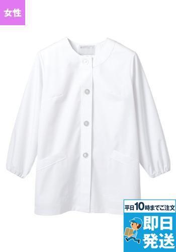 調理白衣(女性用・長袖ゴム入り)(1-0