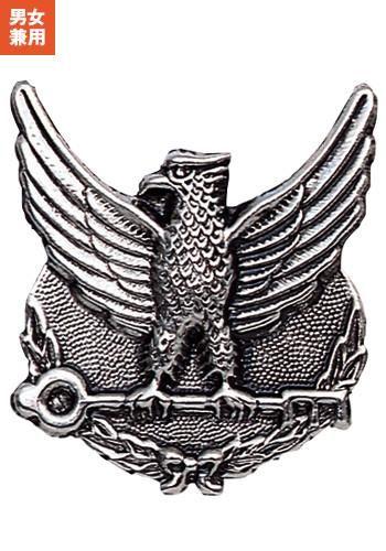 [フェローズ]フォーマル 金属帽章