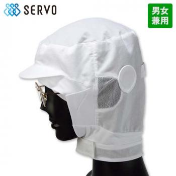 G-5040 5041 5042 5043 Servo(サーヴォ) シャミランショートフード
