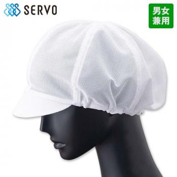 G-5177 Servo(サーヴォ) メッシュ六方帽子