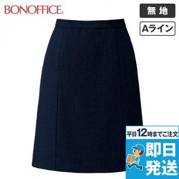 BONMAX AS2295 [通年]上質Aラインスカート 無地 ストレスフリー