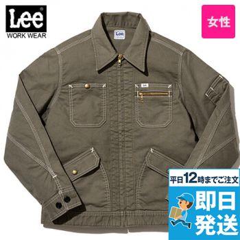 Lee LWB03002 [通年]ジップアップジャケット(女性用)