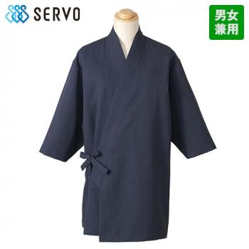 JT-6750 6751 6752 6753 6754 Servo(サーヴォ) 作務衣(男女兼用)