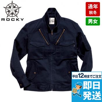 RJ0601 ROCKY フライトジャケット(男性用)