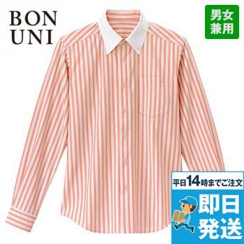 24310 BONUNI(ボストン商会) ボタンダウンシャツ/長袖(男女兼用) ストライプ