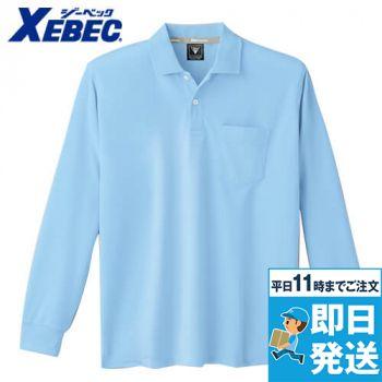 ジーベック 6035 ハニカムメッシュ長袖ポロシャツ(胸ポケット有り)(男女兼用)