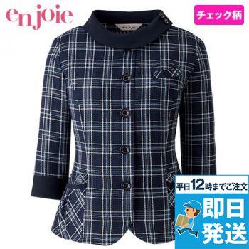 en joie(アンジョア) 86515 きちんと感×動きやすさが魅力でチェック柄の七分袖サマージャケット