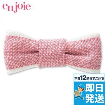 en joie(アンジョア) OP147 リボンブローチ ラメ入りツイード