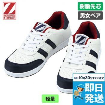 S3171 自重堂Z-DRAGON 男女