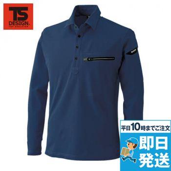 81305 TS DESIGN ES ワークニットロングポロシャツ