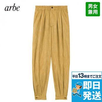 AS-8201 チトセ(アルベ) 和風パンツ(男女兼用)
