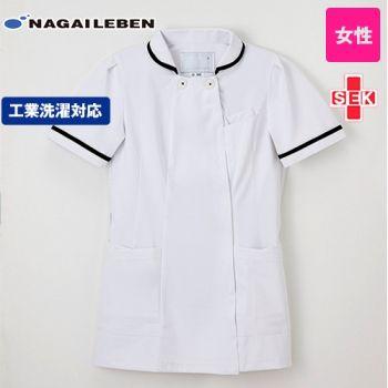 CD1642 ナガイレーベン(nagaileben) キャリアル ナースジャケット(女性用)